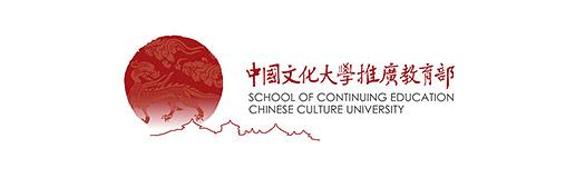 數位行銷優質課程-文化大學推廣教育部