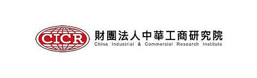 數位行銷優質課程-中華工商研究院
